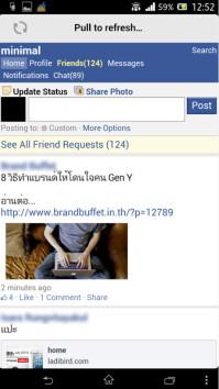 facebookminimal