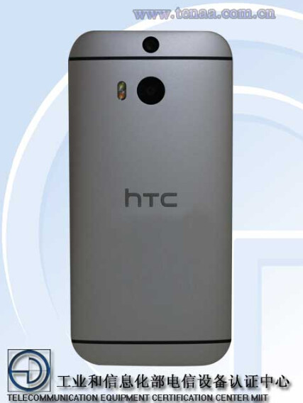 The HTC One (M8) Eye gets TENAA certified in China