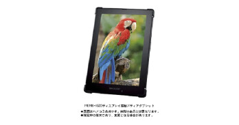 New 7-inch Sharp tablet to ship in 2015, packs IGZO & MEMS ...