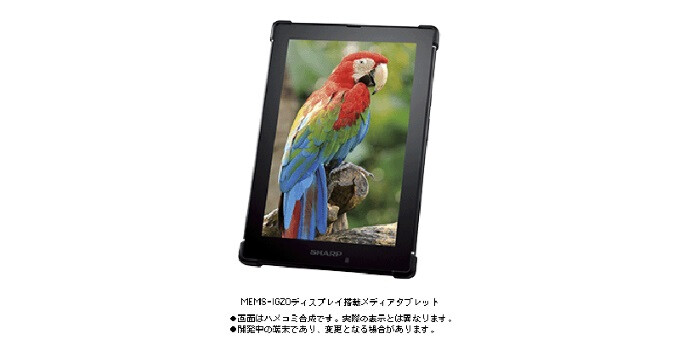 New 7-inch Sharp tablet to ship in 2015, packs IGZO & MEMS display technologies