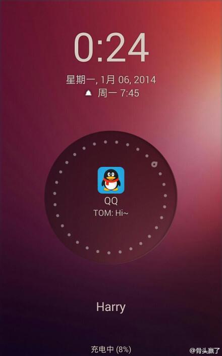 Meizu MX4 Pro running Ubuntu Touch caught in the wild