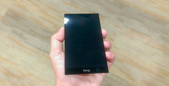 HTC display panel from mystery device leaks – huge screen, thin bezels