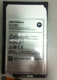 Motorola-Droid-Turbo-battery-3900-mAh.jpg