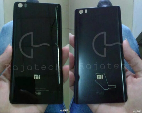 Alleged Redmi Note 2 back panel