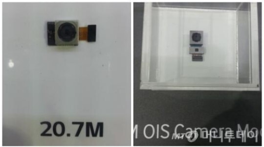 LG Innotek 20 MP camera module with improved optical image stabilisation - LG demos 20 MP camera module with advanced OIS, can we say G4?