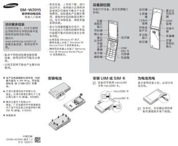 Samsung Galaxy Golden 2 is a pretty powerful clamshell