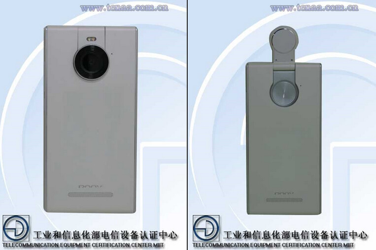 Doov V1 certified in China; handset features unique flip ...