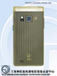 Samsung-Galaxy-Golden-2-SM-W2015-2-202x270