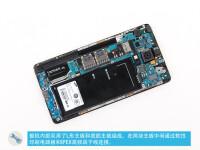 Samsung-Galaxy-Note-4-Disassembly-4.jpg