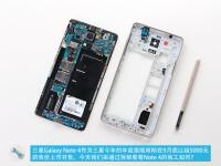 Samsung-Galaxy-Note-4-Disassembly-1.jpg