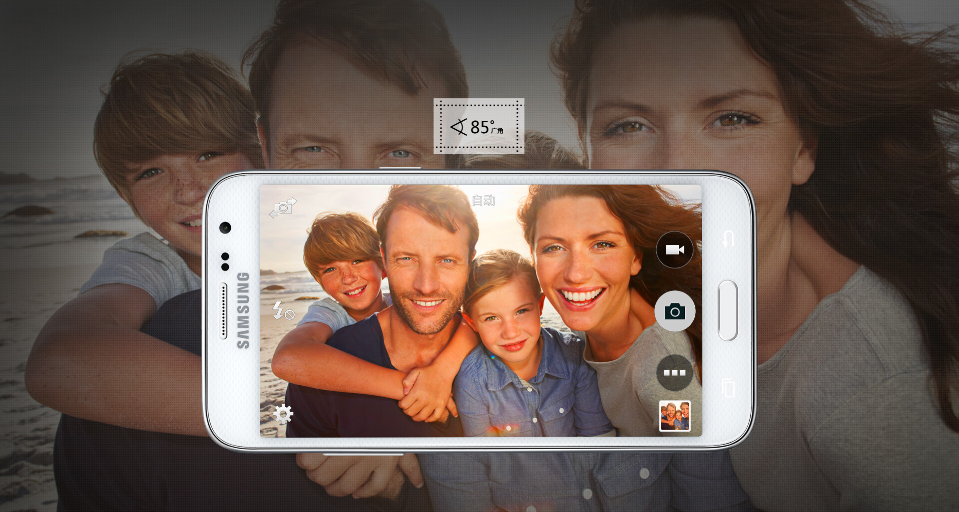 Samsung Intros The Galaxy Core Max With Super AMOLED