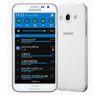 Samsung-Galaxy-Core-Max-03.jpg
