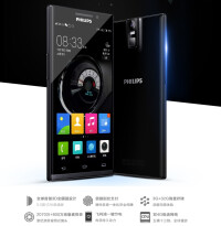 Philips-I966-01