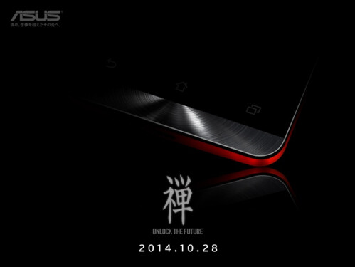 ASUS teasers
