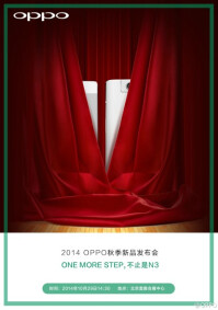 Oppo-additional-device-teaser-2014.jpg