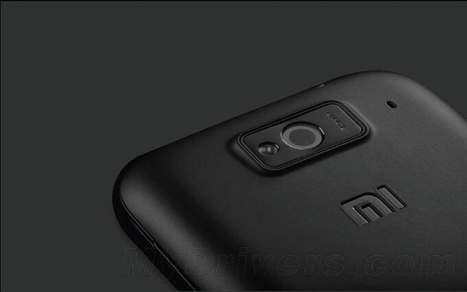 This might be the rear cover of Xiaomi's upcoming Redmi Note 2