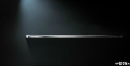 Vivo's super-thin smartphone