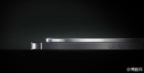 Vivo's super-thin smartphone
