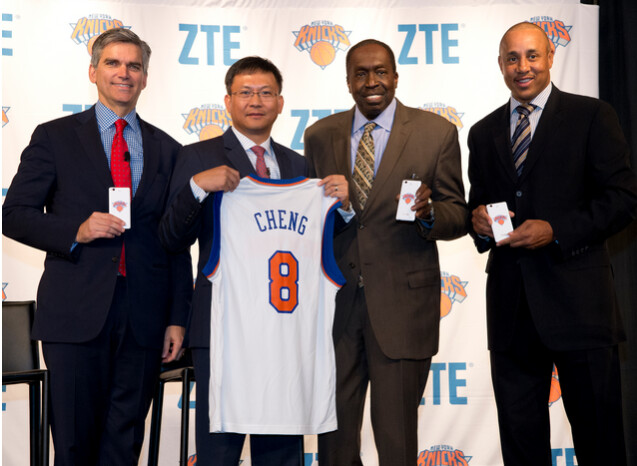 The New York Knicks are one of three NBA teams that is partnering with ZTE for the new season - ZTE becomes official smartphone for three NBA teams