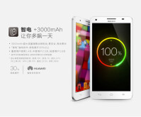 Notable-MediaTek-Pick-01-Huawei-Honor-3X-Pro-01