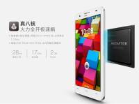 Notable-MediaTek-Pick-01-Huawei-Honor-3X-Pro-05