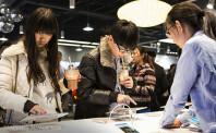 Samsung-Galaxy-Lifestyle-Store-China-01
