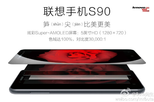 """Lenovo """"Sisley"""" S90"""