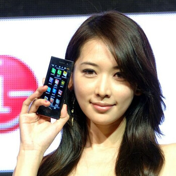 Is LG readying new smartphones named G Chocolate, G Black and G Plus?