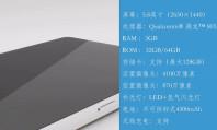 Nokia-Lumia-1030-concept-02