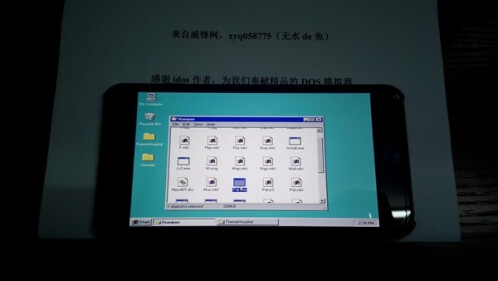 iPhone 6 Plus running Windows 98
