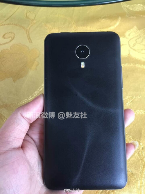 Leaked Meizu MX 4 Pro and Music Player photos