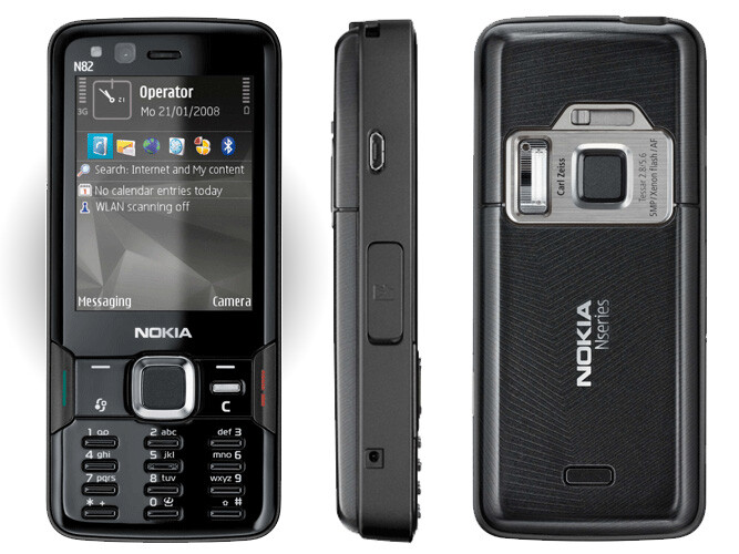 Nokia N82 now in Black - rumor