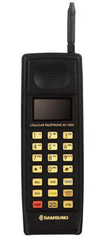This was the first Samsung cell phone ever