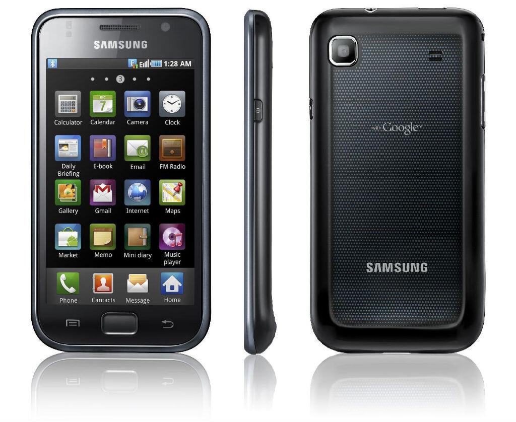 Galaxy S (2010)