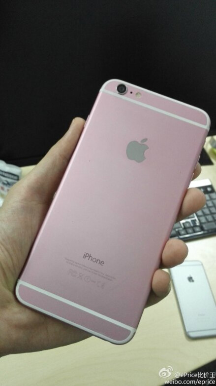 HTC htc one x phone case : If Apple sold the iPhone 6 Plus in pink, hereu0026#39;s how it could look