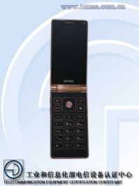 Gionee-W900-05