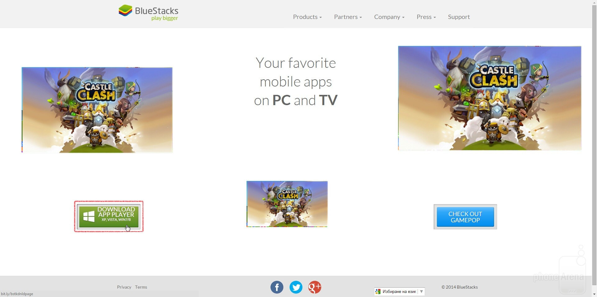 How to install Android 4 4 KitKat with Play Store on your PC
