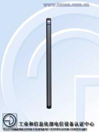 Huawei-Glory-6X-TENAA4