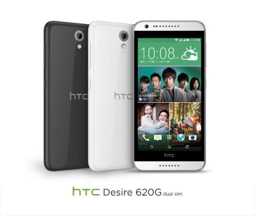 HTC Desire 620G and Desire 620