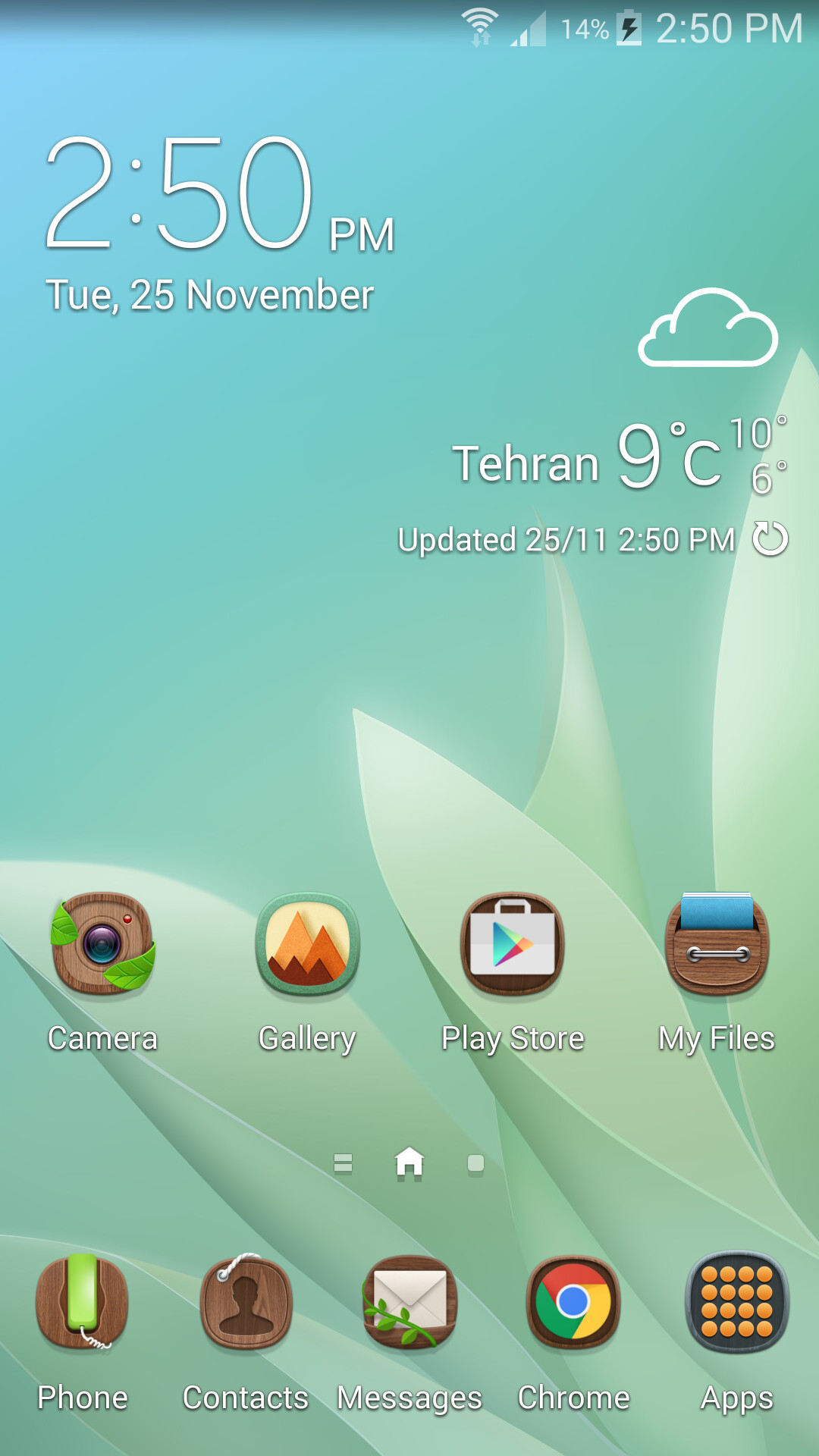 Free theme for samsung star ii.