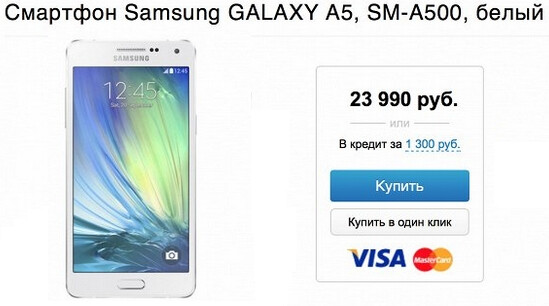 Samsung starts selling the Galaxy A5 in Europe, Galaxy A3 ...