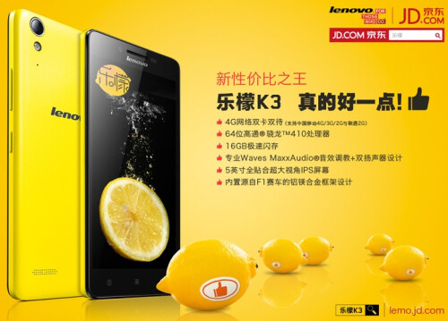 Lenovo K3 Music Lemon