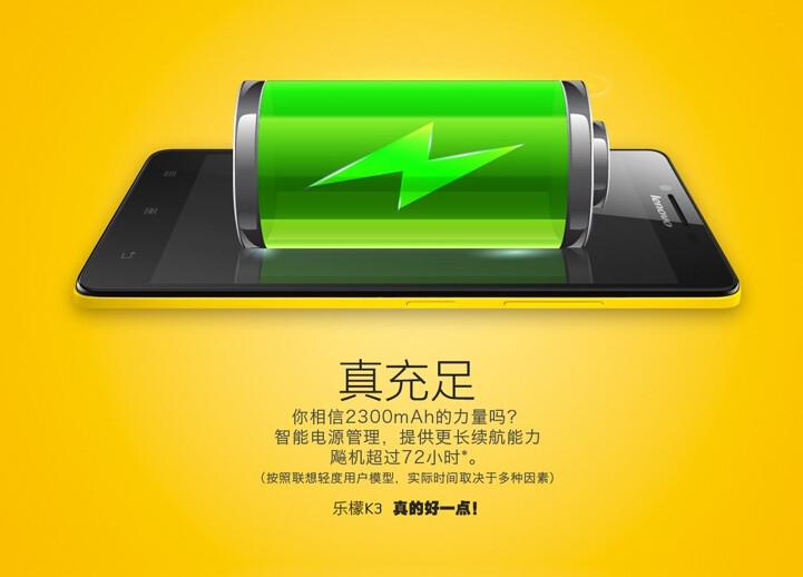 Lenovo K3 Music Lemon Is A Sub 100 Smartphone Made To
