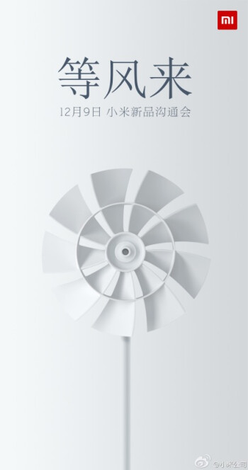 Xiaomi sends invites for a December 9 event, new affordable smartphone or tablet coming?