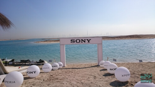 Sony Aquatech Store