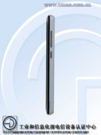 Xiaomis-new-unannounced-4.7-inch-handset-1