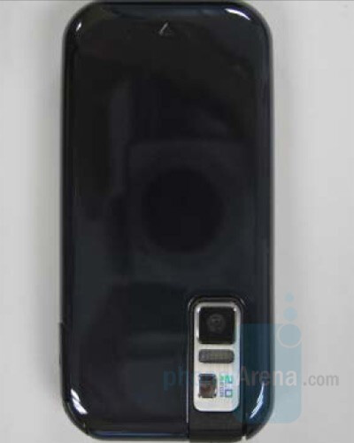 Samsung U940 User Manual and Pictures on FCC site
