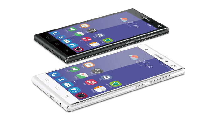 ZTE Star 2 launched with system-wide voice control and high-end specs