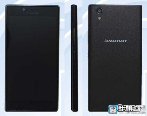 Lenovo P70 coming soon with 4000 mAh battery and record 46 days of standby