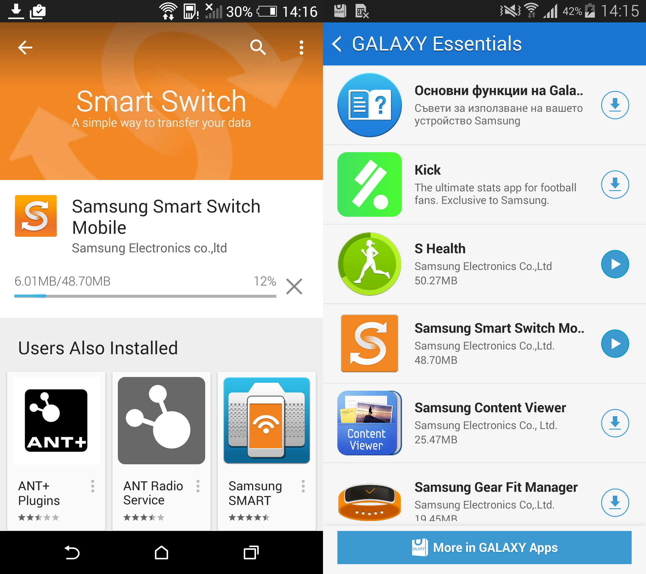 How to use Samsung's Smart Switch to move to a Galaxy smartphone